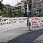 """Η """"Δομή Κοινωνικής Αλληλεγγύης του Αντιφασιστικού Συντονισμού στην Πατησίων"""" μαζί με τη """"Συνέλευση αναρχικών-κομμουνιστών για την ταξική αντεπίθεση ενάντια στην ΕΕ"""" στην πλατεία Βικτωρίας (19/5/16)"""