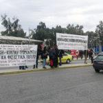 Φωτογραφίες από τη συμμετοχή του Αντιφασιστικού Συντονισμού στην Πατησίων στη διαδήλωση προς το στρατόπεδο συγκέντρωσης του Ελαιώνα που διοργάνωσε η Συνέλευση Αναρχικών για την Κοινωνική και Ταξική Χειραφέτηση