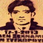 Kαλέσματα για τα 6 χρόνια από τη δολοφονία του μετανάστη εργάτη Σαχτζάτ Λουκμάν